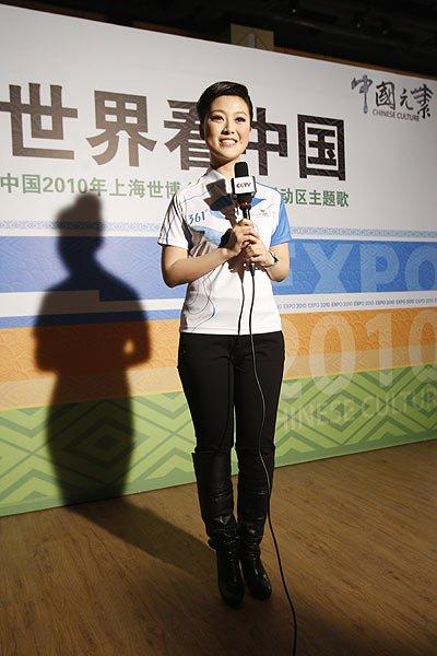 """24位知名女歌手同唱世博会""""中国元素""""主题歌"""