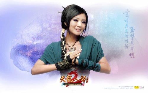 美女安以轩加持 游戏《天龙八部2》精美高清壁纸