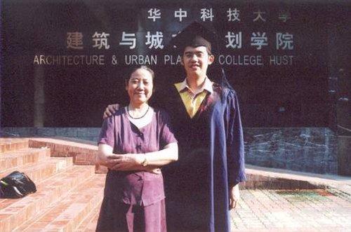 武汉市首届江城好妈妈之肖汉生