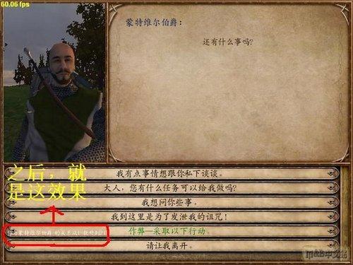 《骑马与砍杀方法》修改现状友好度领主战团李雪梅田径图片