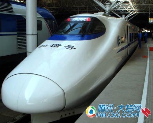 武汉首趟卧铺动车 汉口至青岛动车今停运图片 33870 500x402