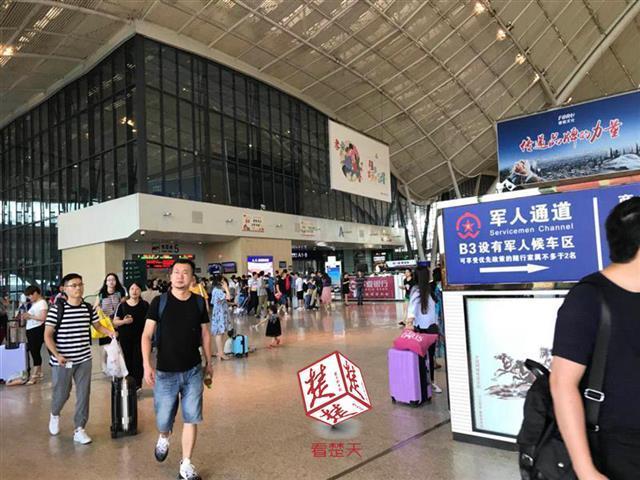 7月1日起合武铁路提速 武汉至上海不到四小时