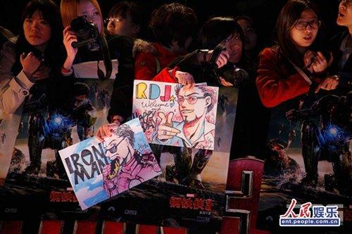 钢铁侠3 海外首映爆棚 唐尼跑遍全球卖萌 高清图片