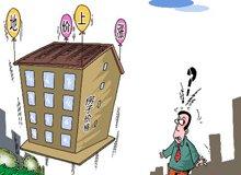 11月新房价格指数环比上涨0.3%