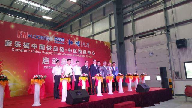 家乐福华中区物流中心建成 构筑中国供应链