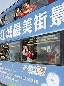 第一期:腾讯微博大巴穿梭三镇主干道