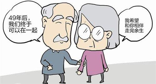 动漫 卡通 漫画 头像 500_269图片
