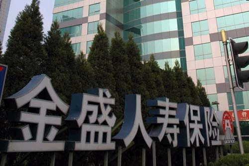"""金盛-在几家银行自有品牌""""纸黄金""""交易中"""