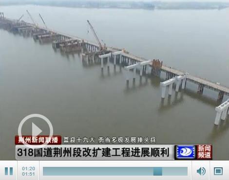 长湖特大桥下部结构施工推进过半 明年6月可通车