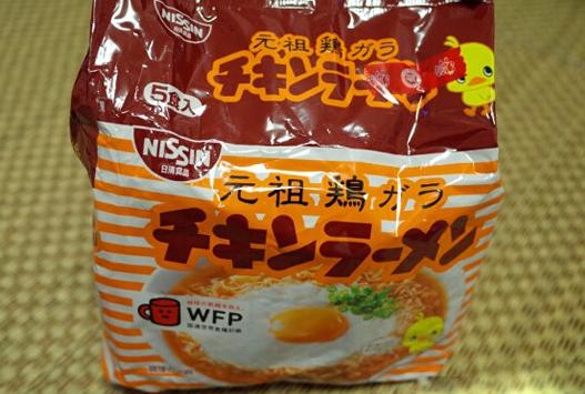 脑洞无限大的日本网友 热推泡面新吃法top5