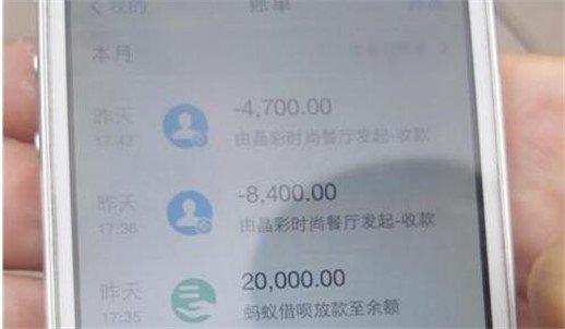 男子约女网友吃饭 女子点了16瓶酒花费近3万
