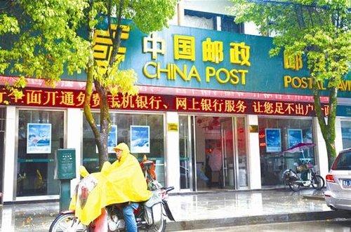 咸宁邮递员穿行13年山路年行2万公里骑坏6辆龙视频卖的图片
