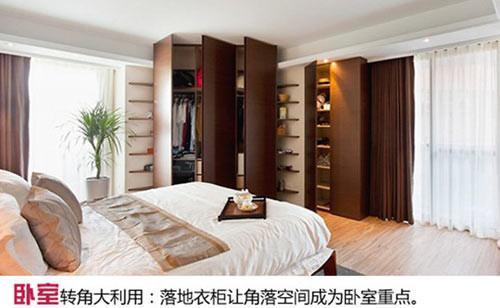 梦想  楚镜 楚美人 财知道  卧室转角:充分利用卧室的角落空间,设计师
