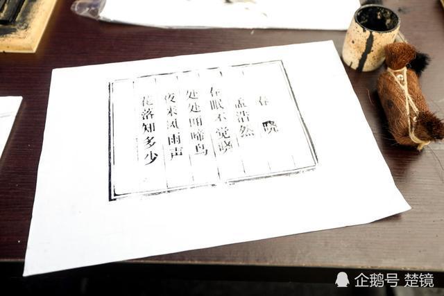 湖北深山现千年前印刷术 上千村民冒雨围观