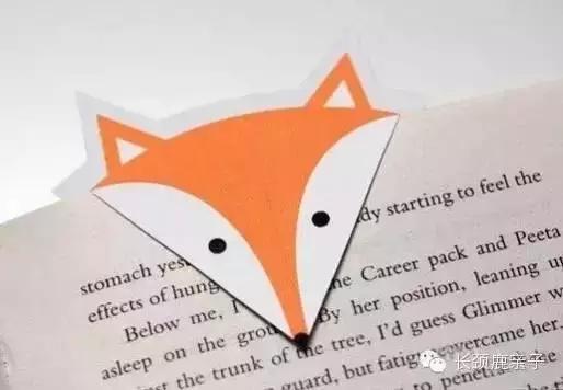 心形折纸书签