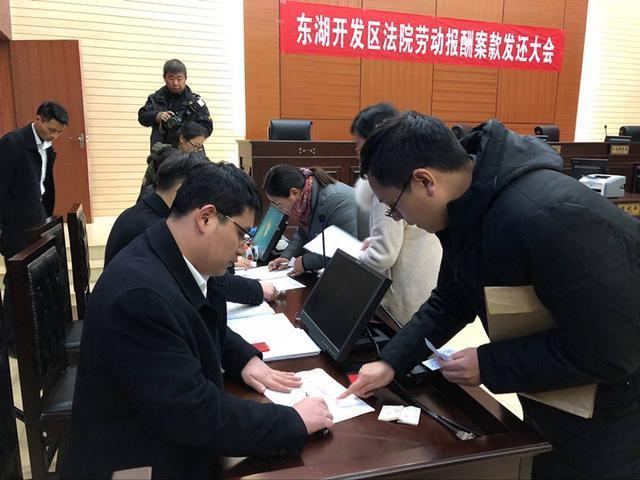 公司停产 武汉两级法院联手为工人追回530万薪资