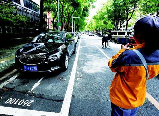 武汉道路停车新版APP上线 简化付费程序即停即走