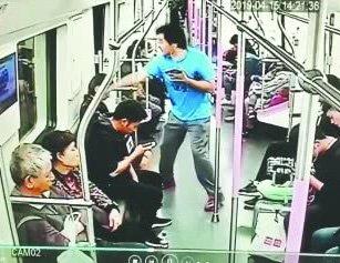 男子地铁内扫陌生女微信不成 恼羞成怒拳击报复