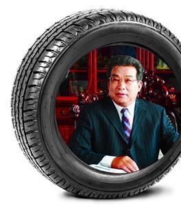 男子二次创业身家达220亿元 做国内最大轮胎制造基地