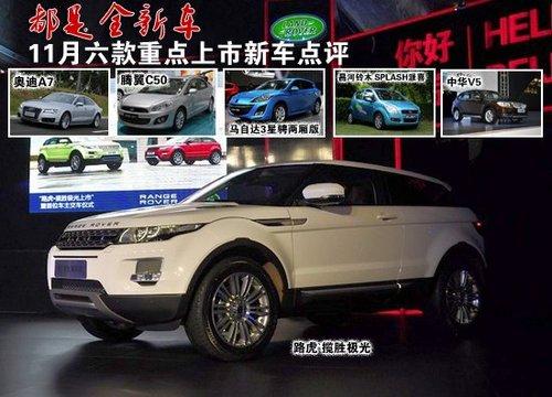 车型:长城腾翼c50   上市官方指导价:   7.80-9.18万   点评高清图片
