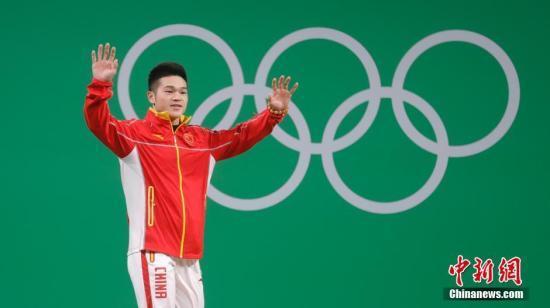 石智勇获里约奥运男子举重69公斤级比赛金牌