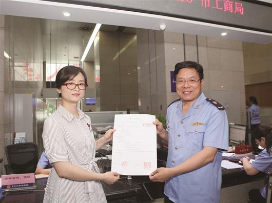 武汉商标受理窗口正式运行 商标注册不再跑北京