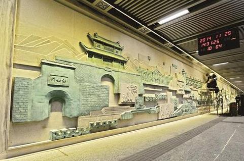 地铁4号线二期下月28日开通 设置5个特色站