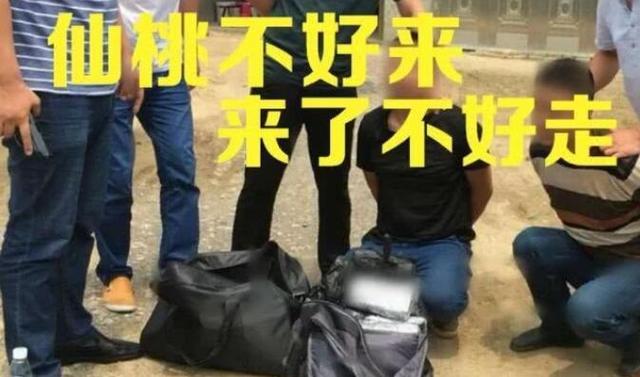 仙桃警方破获一起运输毒品案 缴获毒品12公斤