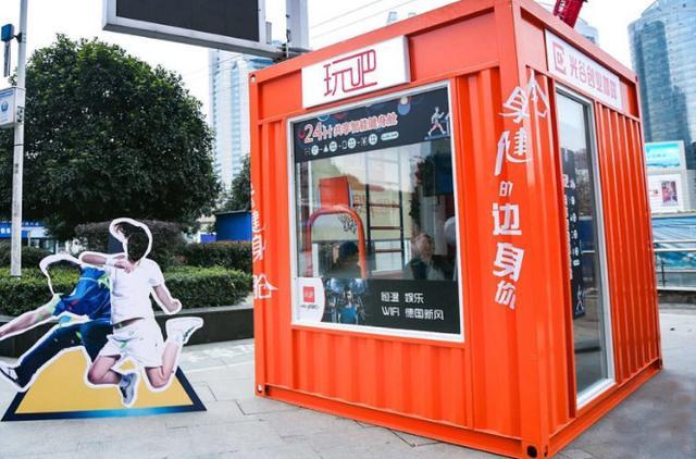 2018青桐国际嘉年华举行 年度青桐创业十杰揭晓