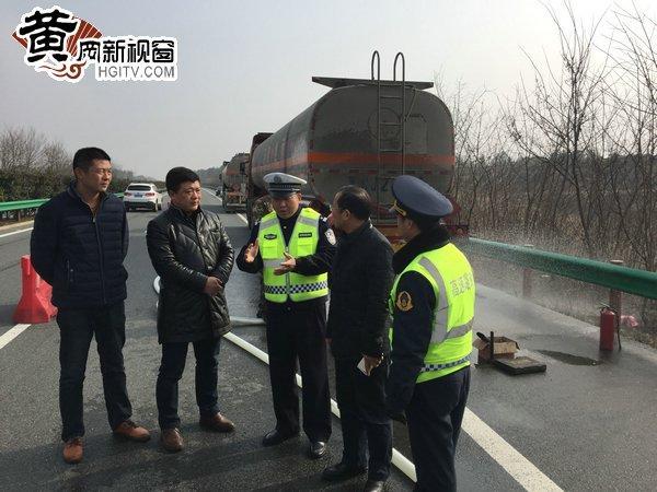 麻武高速多部门联勤联动 成功处置油罐车泄漏事故照片2.jpg