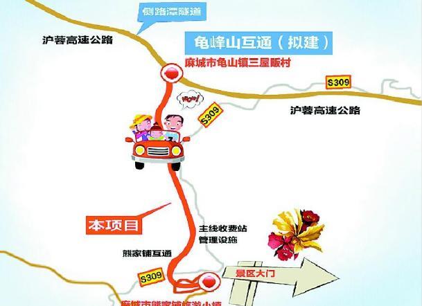 全程高速看杜鹃!沪蓉高速龟峰山支线下月开建