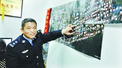 武汉一社区民警善用微信 准确定位城中村私房