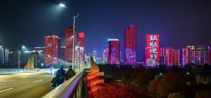 武汉25公里灯光秀感谢援汉省市及解放军