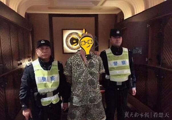 潜江男子诈骗他人140万元潜逃 在洗浴中心被抓