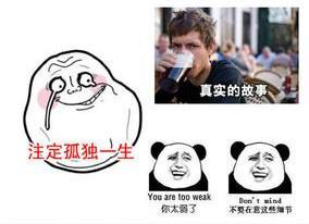 武汉话都是怎么发音的,我想学武汉话