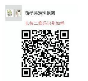 孝感市第三届大型公益城市万人彩虹跑报名启动
