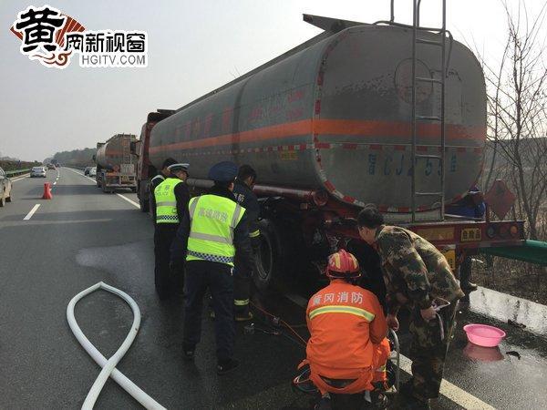 麻武高速多部门联勤联动 成功处置油罐车泄漏事故照片1.jpg