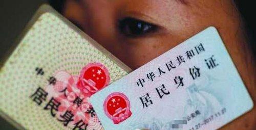 城事频道 大楚图库(new) 正文    见习记者俞康 我一代身份证有效期