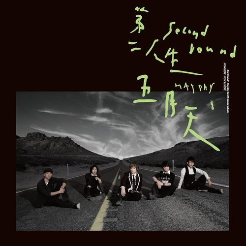 M2hoaOaXpemfqQ==_求五月天的《oaoa》flumpool翻唱的日本版歌词