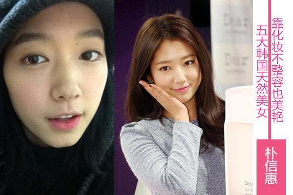5大韩国天然女星 不化妆的素颜也是大美女