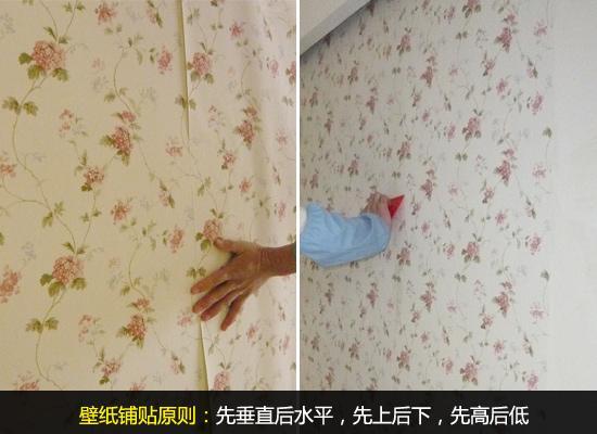 注意防水防潮 夏季壁纸铺贴注意事项