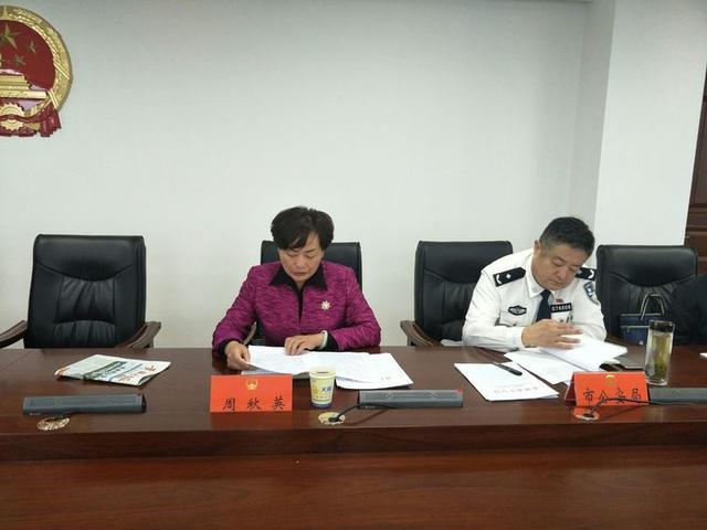 黄冈市2017年环保世纪行新闻发布会召开