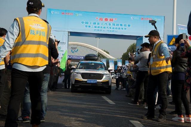 中国汽车驾游集结赛在汉开幕 开启9天8晚的驾游征程