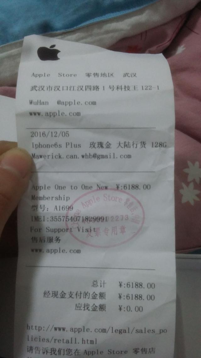 武汉一女子网购苹果6S Plus 到手苹果6 Plus