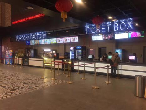 全国资深院线品牌宜昌太平洋国际影城盛大开业