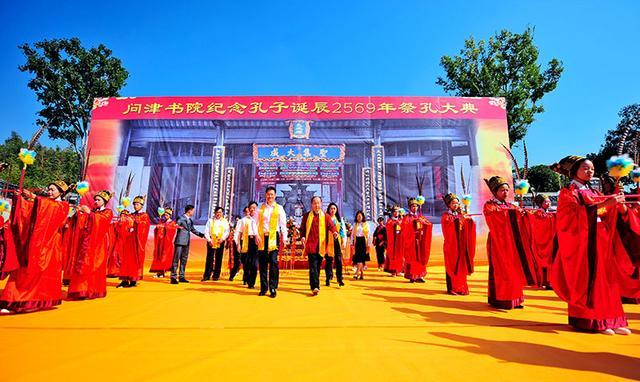 新洲问津书院祭孔大典吸引众人 50名武大学生施祭孔礼