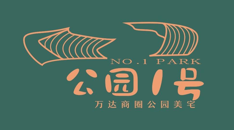 2015文化创意产业园