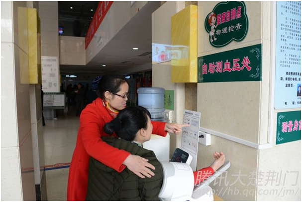 """荆门二医病友服务中心 做患者的""""贴心人"""""""