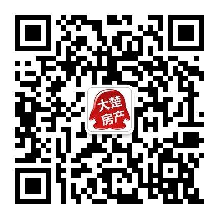 腾讯大楚网房产频道推出微信官号
