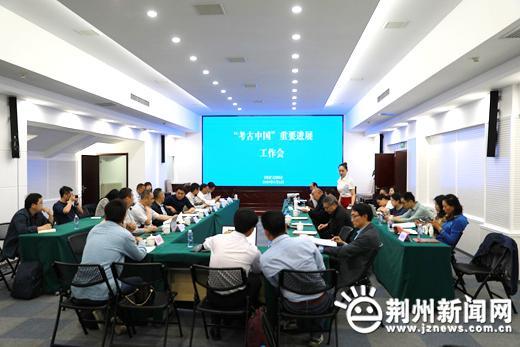 """荆州新出楚汉简牍被公布为""""考古中国""""重大项目"""